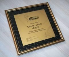 Победитель профессиональной премии в сфере недвижимости REALT GOLDEN KEY 2014
